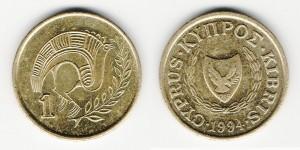 1 цент 1994 года