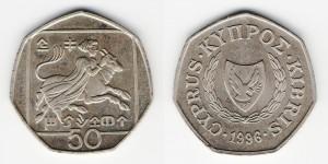 50 центов 1996 года