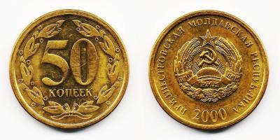 50 kopeks 2000