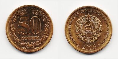 50 kopeks 2005