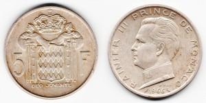 5 франков 1966 года