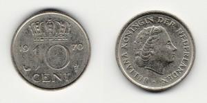 10 центов 1970 года