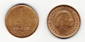1 цент 1970 года
