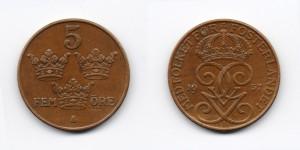 5 эре 1937 года