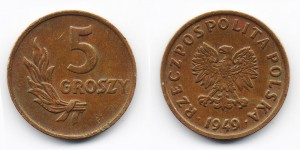 5 грошей 1949 года