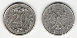 20 грошей 2008 года