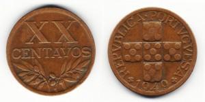 20 сентаво 1949 года