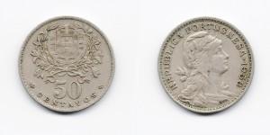 50 сентаво 1958 года