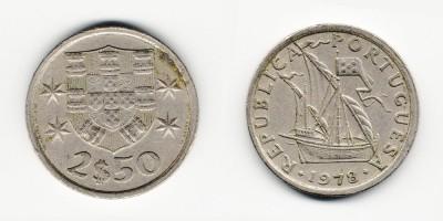 2.5 эскудо 1978 года