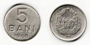 5 бани 1966 года