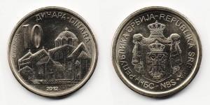 10 динаров 2012 года