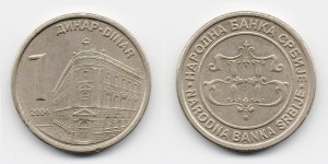 1 динар 2004 года