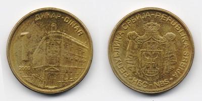 1 динар 2006 года