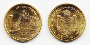 1 динар 2013 года