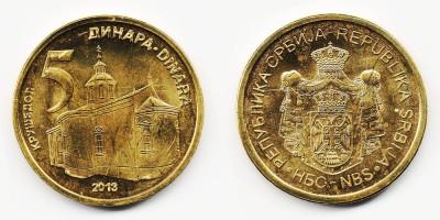 5 динаров 2013 года