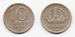10 эре 1950 года