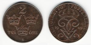 2 эре 1949 года
