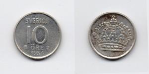 10 эре 1956 года