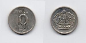 10 эре 1958 года