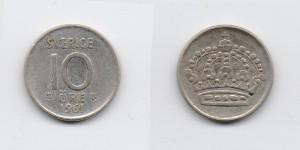 10 эре 1961 года