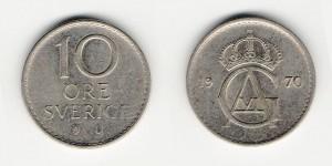 10 эре 1970 года