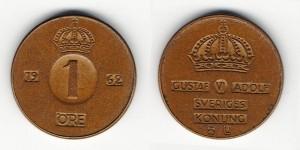 1 эре 1962 года