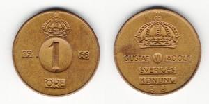 1 эре 1966 года