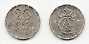 25 эре 1973 года