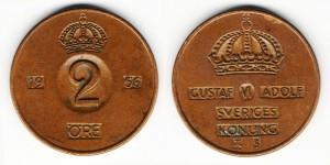 2 эре 1956 года