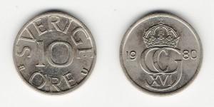 10 эре 1980 года
