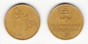 1 крона 1994 года