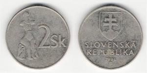 2 кроны 1993 года