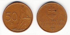 50 гелеров 1998 года