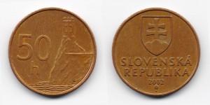 50 гелеров 2002 года