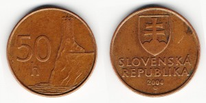 50 гелеров 2004 года