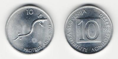 10 стотинов 1992 года