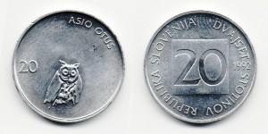 20 стотинов 1992 года