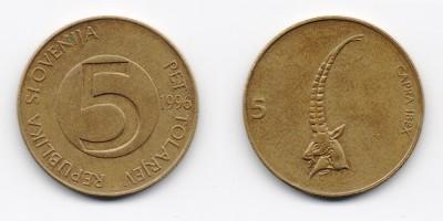 5 толаров 1996 года