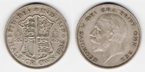 1/2 кроны 1936 года