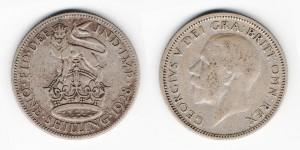 1 шиллинг 1928 года