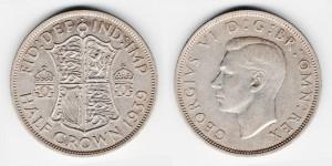 1/2 кроны 1939 года