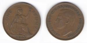 1 пенни 1945 года