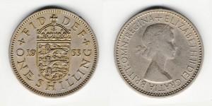 1 шиллинг 1953 года