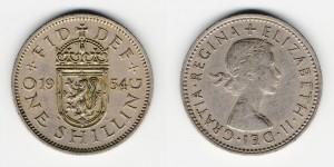 1 шиллинг 1954 года