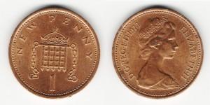 1 пенни 1973 года