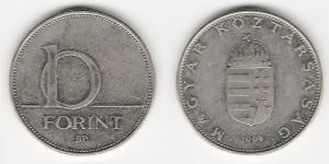10 форинтов 2004 года