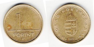 1 forint 1996