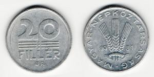 20 филлеров 1981 года