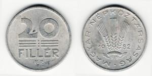 20 филлеров 1982 года