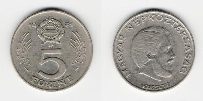 5 forint 1971